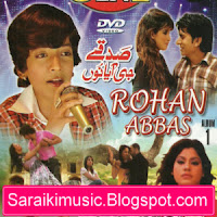 - Rohan Abbas mp3 songs